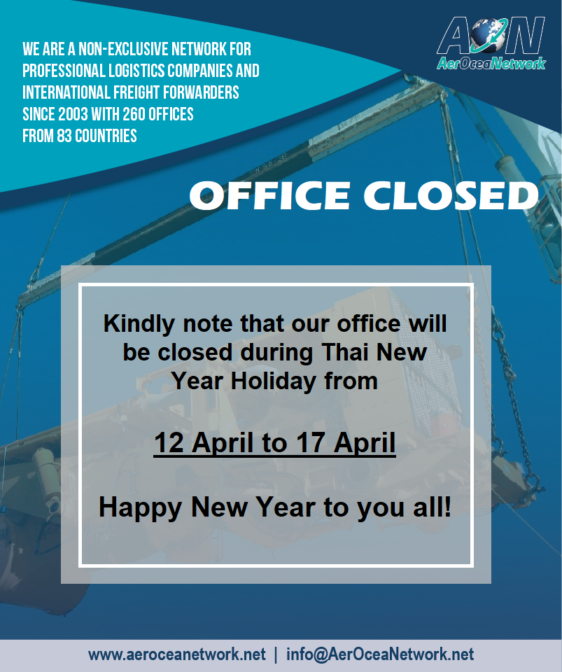 Please note that all our offices will be closed due to Thai